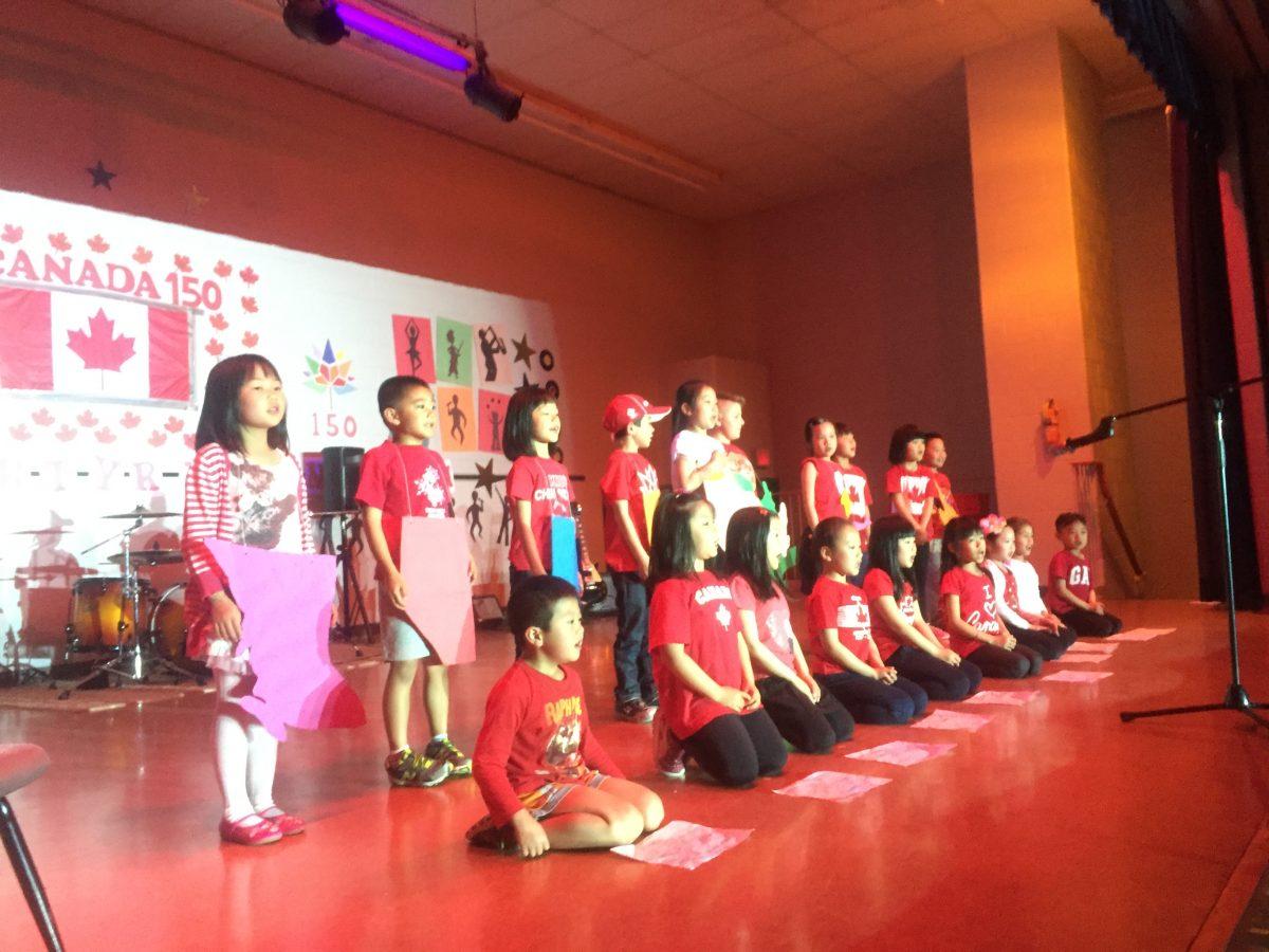 Canada 150 Talent Show